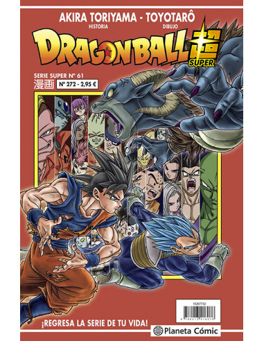 es::Dragon Ball Serie Roja 272 Dragon Ball Super nº 61
