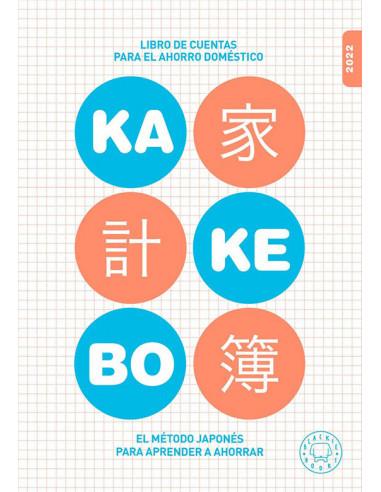 es::Kakebo Blackie Books