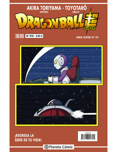 es::Dragon Ball Serie Roja 270 Dragon Ball Super nº 59